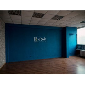 Зал Art Hall 50 kв.m.